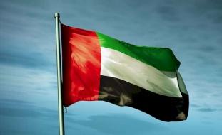 """الإمارات تدين اغتيال زاده.. """"جريمة مشينة"""""""