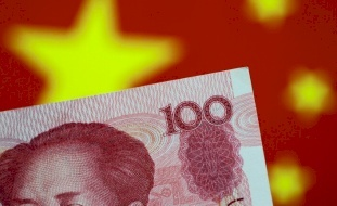 الاقتصاد الصيني يحقق نتائج في الربع الرابع تفوق التوقعات