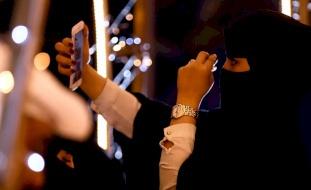 سعودي يطلب اقتراض مبلغ من زوجته للزواج عليها!