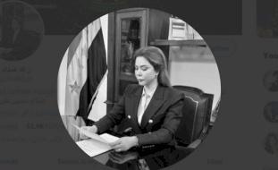 رغد صدام حسين: لن يفلت أحد من العقاب