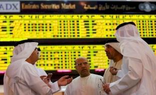 بورصات الخليج تتراجع مقابل صعود مؤشر الكويت بفضل البنوك