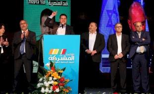 كيف ستدخل القائمة المشتركة الانتخابات  الاسرائيلية؟