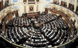 ماذا قال البرلمان المصري على قرار واشنطن إبقاء سفارتها بالقدس؟