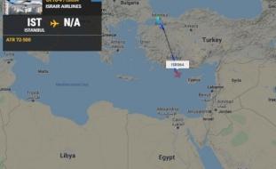 لأول مرة منذ 10 سنوات.. طائرة ركاب إسرائيلية تهبط في تركيا