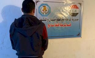 جريمة تهز العراق.. أب يقتل أطفاله الثلاثة شنقاً حتى الموت (صورة)