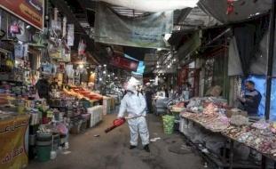البنك الدولي: انكماش الإقتصاد الفسطيني بنسبة 11.5% العام الماضي
