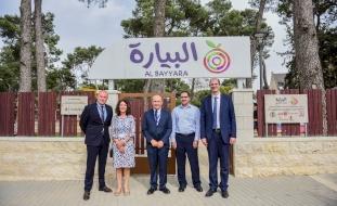 """بنك فلسطين و""""التعاون"""" يفتتحون حديقة """"البيارة"""" للأطفال في مستشفى الأوغستا فكتوريا- المطّلع بالقدس"""