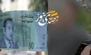 """""""اكسر صيامك مقابل خمسين درهم"""" .. تحدي في المغرب يتسبب بغضب عارم!"""