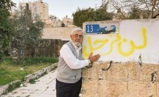 الجهاد: إن لم تتوقف الحرب بالشيخ جراح سيرى الاحتلال ردا لا يتوقعه