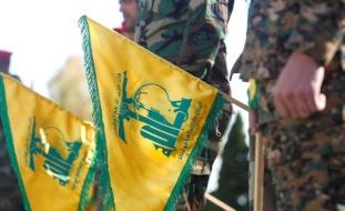 """كوسوفو تفرض عقوبات على شركة و7 أشخاص لـ""""صلاتهم بحزب الله"""""""
