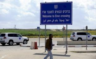الاحتلال يعلن عن اجراءات  للفلسطينيين في قطاع غزة