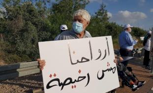 """""""بينيت"""" يترأس جلسة لمكافحة العنف والجريمة بالمجتمع العربي"""