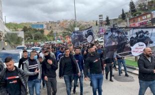 """""""أم الفحم أقوى من الإجرام"""": مظاهرة ضد العنف والجريمة في جمعة الغضب 13"""