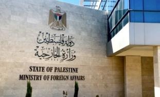 """""""الخارجية"""" تطمئن شعبنا على سلامة الجالية الفلسطينية في السودان"""