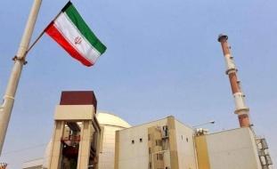 إذاعة: إسرائيل تُعدّ خططا لمهاجمة المنشآت النووية الإيرانية