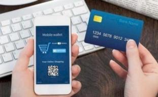 إطلاق خدمة استخدام بوابة الدفع الإلكترونية