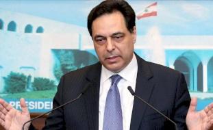 حسان دياب يرفع دعوى على الدولة اللبنانية