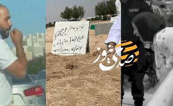 """اعترافات مفاجئة من القاتل في قضية """"صباح السالم"""" التي هزت الكويت"""