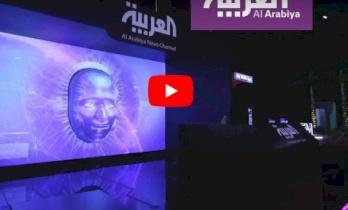 شاهد/ لن تصدق من هي المذيعة الجديدة في العربية !