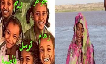 شاهد الألم يعتصر السودانية التي فقدت بناتها الخمس غرقاً