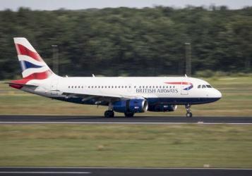 الشرطة البريطانية توقف طيارا ثملا قبيل الإقلاع!