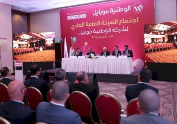 فيديو/ مرعي: الوطنية موبايل في نمو متصاعد بعد الجيل الثالث والإنطلاقة الناجحة بغزة