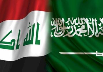 وفد وزاري عراقي للسعودية