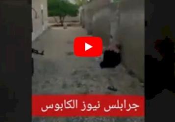 بالفيديو.. شاب سوري يقتل شقيقته الصغيرة بسلاح رشاش