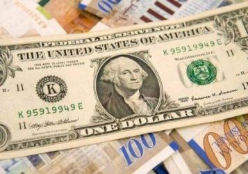 أسعار العملات: ارتفاع اسعار الصرف