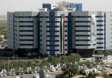 السعودية تودع 250 مليون دولار في بنك السودان المركزي