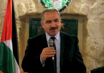 زيارة رئيس الوزراء د. محمد اشتيه لغرفة تجارة وصناعة محافظة رام الله والبيرة