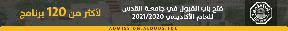 Ad ends in 2020-12-31