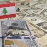 تفاقم أزمة استقرار العملة في لبنان