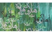 صدق أو لا تصدق.. العربية ثاني أكبر لغة في السويد