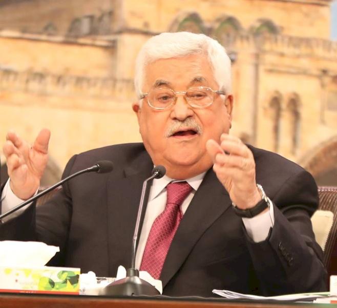 بيان صادر عن الرئاسة الفلسطينية