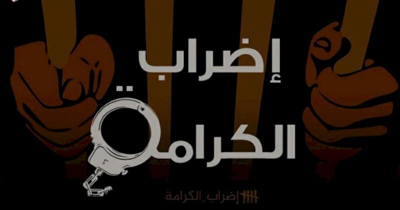 """""""إسرائيل """" استجابت لأحد مطالب الأسرى المضربين ورفضت باقي الشروط"""