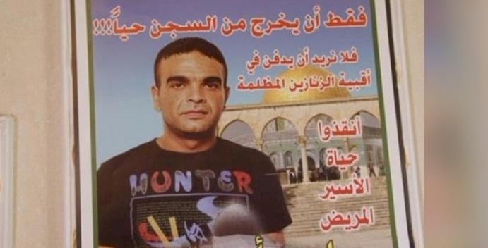 نقل الأسير أبو دياك إلى المشفى بوضع صحي حرج