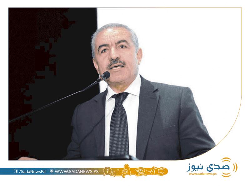 فيديو| اشتية: الرئيس تسلم موافقة 14 فصيلاً على اجراء الانتخابات