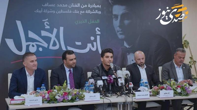 """بالشراكة مع بنك فلسطين إطلاق حملة """"أنتَ الأجمل"""" لدعم أطفال مرضى السرطان وذوي الاحتياجات الخاصة"""