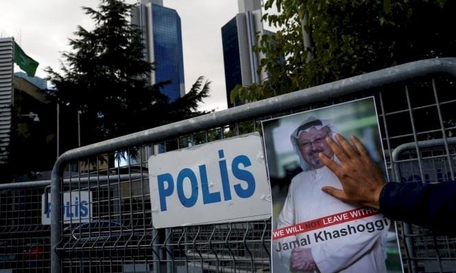 ما هي حقيقة بيع مبنى القنصلية السعودية الذي قُتل فيه خاشقجي بإسطنبول؟