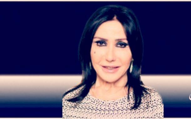بيروت لن تغفر ولن تسامح من فجّرها!