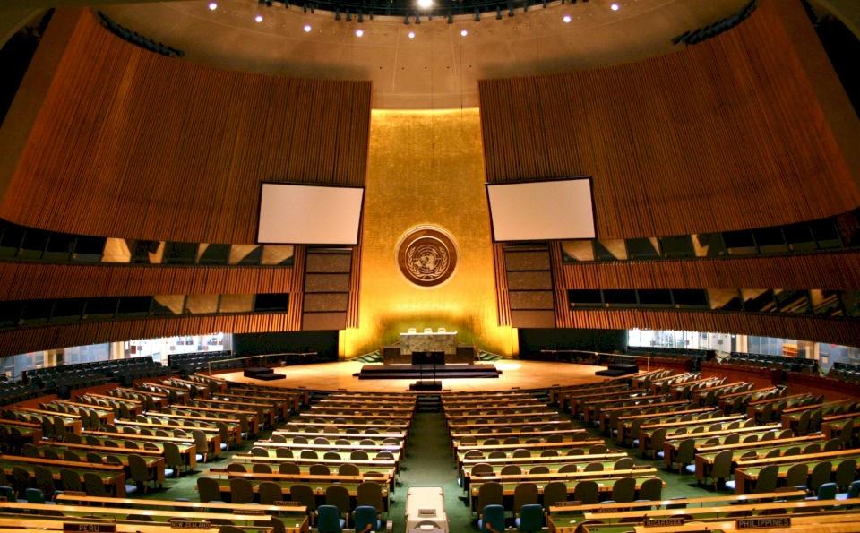 هل تعقد اجتماعات الأمم المتحدة حضورياً رغم الجائحة؟