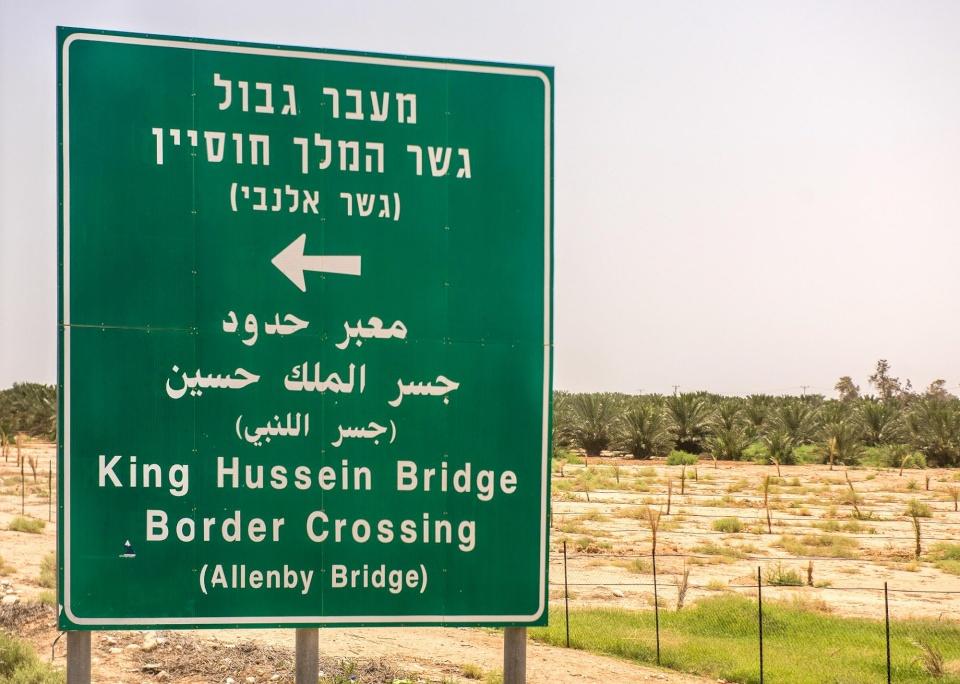 الأردن تقرر فتح جسر الملك حسين مع الضفة بدءاً من الخميس