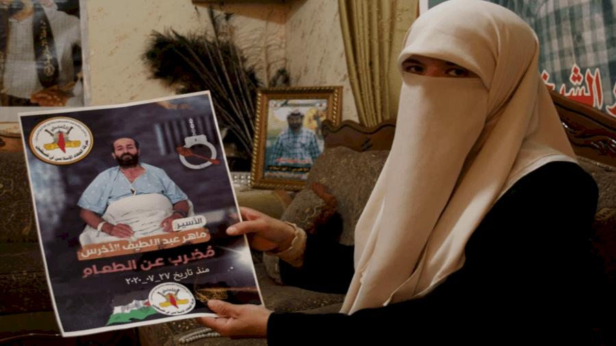عائلة الأسير ماهر الأخرس تعلن الإضراب عن الطعام