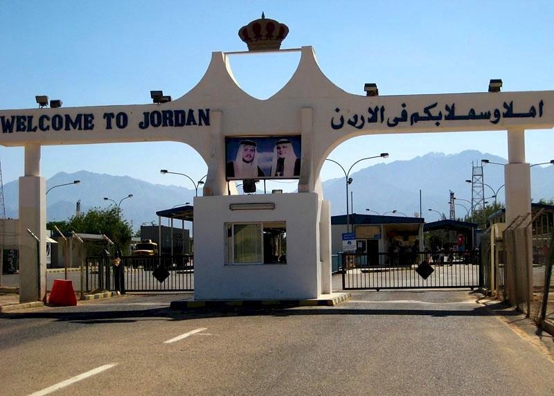 """تعميم هام من """"إدارة المعابر"""" للمسافرين إلى الأردن"""