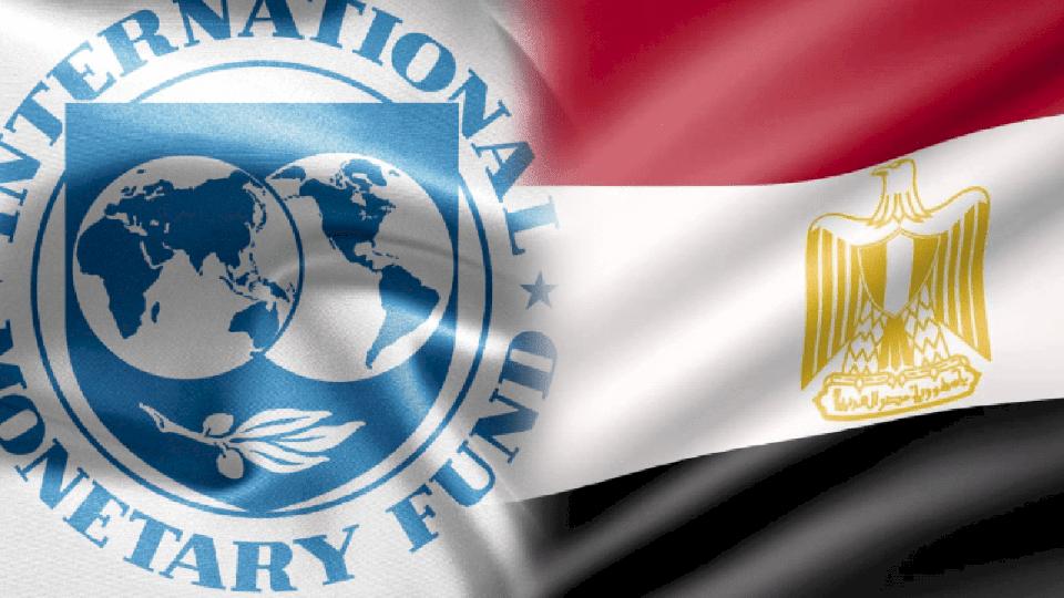 مصر تتفق مع صندوق النقد للحصول على 1.6 مليار دولار