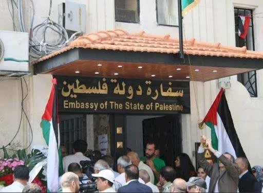 """إغلاق السفارة الفلسطينية في عمان بسبب """"كورونا"""""""