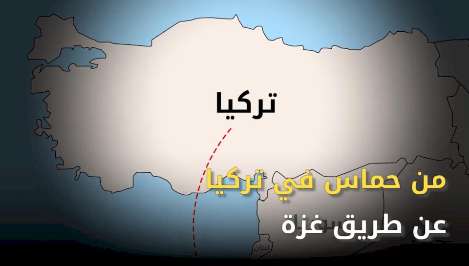 جيش الاحتلال يدعي ضبط خلية لحماس خططت لعمليات