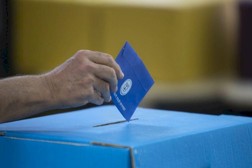 إغلاق باب الترشح.. 39 قائمة ستخوض الانتخابات الإسرائيلية