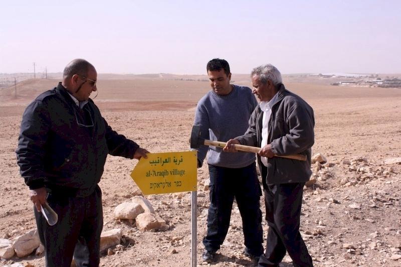 """رغم البرد الشديد- إسرائيل تهدم قرية """"العراقيب"""" للمرة الـ 183"""